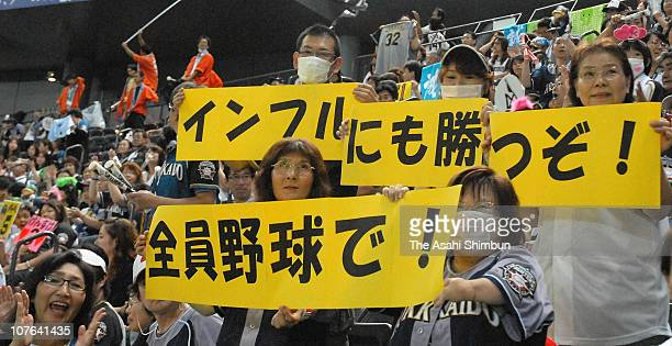 Hokkaido Nippon Ham Fighters fans hold banners saying we can beat anyone also the flu during the professional baseball match at Sapporo Dome on...