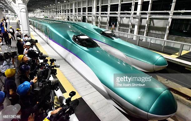 Hokkaido Shinkansen bullet trains are seen at Hakodate Hokuto Station on August 22 2015 in Hokuto Hokkaido Japan The training run between Hakodate...