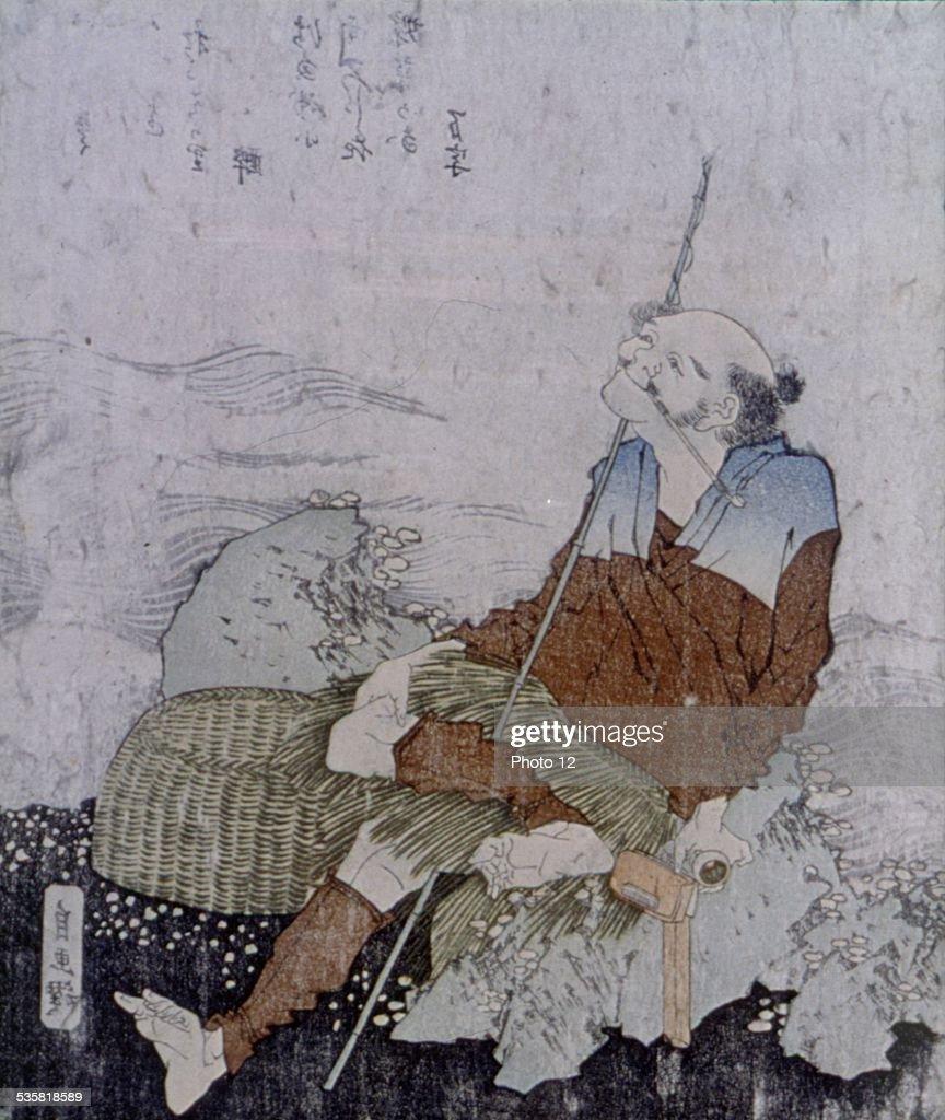 Hokusai, Self-portrait as an old fisherman : Fotografía de noticias