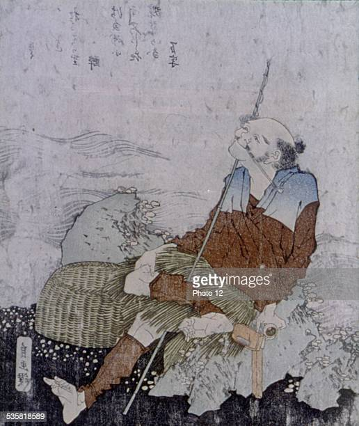 Hokusai Selfportrait as an old fisherman 19th century Japan Glasgow The Burrell collection