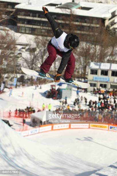 Holly Crawford of Australia competes in the Snowboarding ladies halfpipe on the day eight of the 2017 Sapporo Asian Winter Games at Sapporo Bankei...
