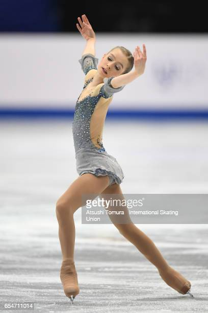 Holly Harris of Austria competes in the Junior Ladies Free Skating during the 4th day of the World Junior Figure Skating Championships at Taipei...