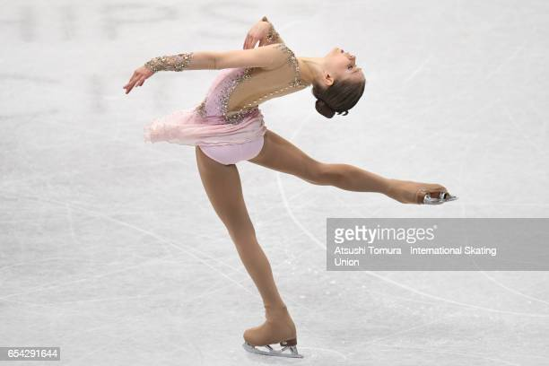 Holly Harris of Austria competes in the Junior Ladies Short Program during the 3rd day of the World Junior Figure Skating Championships at Taipei...