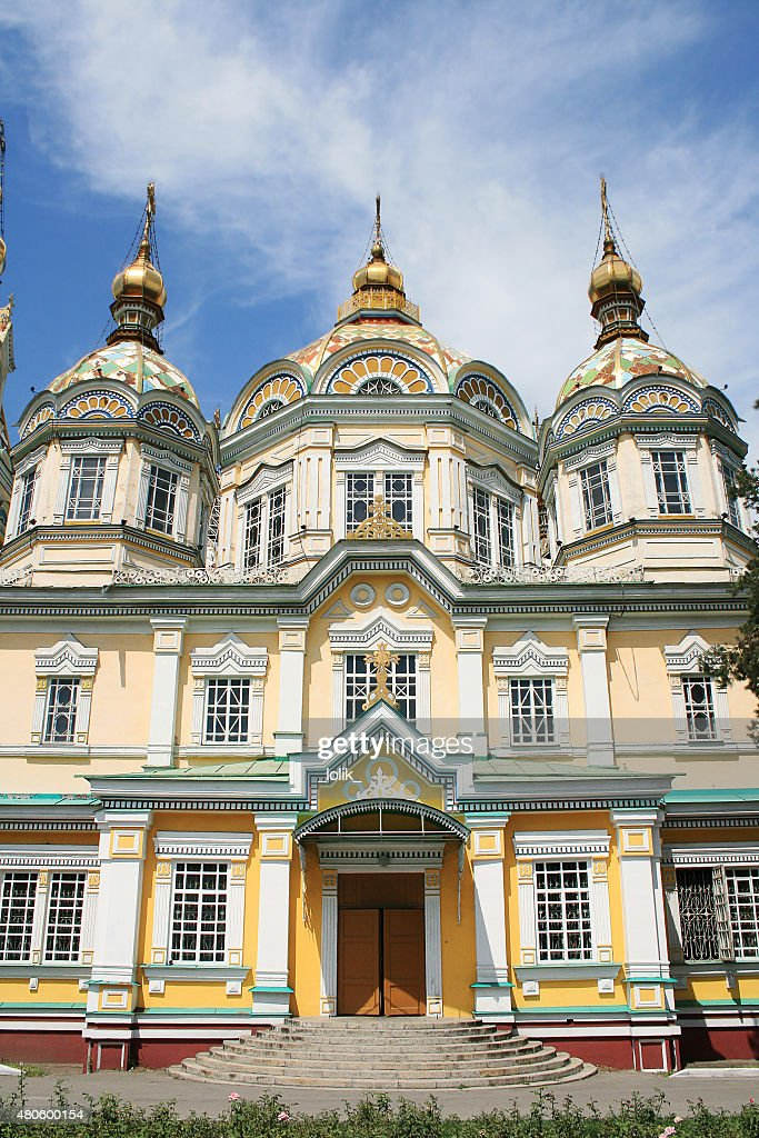 Holy Ascension Cathedral. Almaty. Kazakhstan : Stock Photo