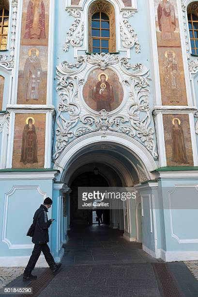 Holy Gates at Kiev Pechersk Lavra - Ukraine