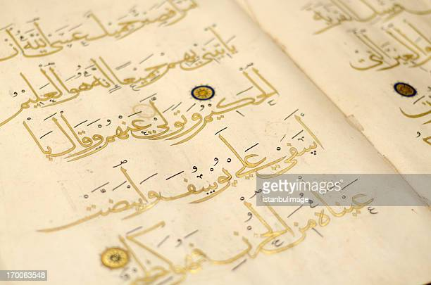 holy koran - arabic script stock pictures, royalty-free photos & images