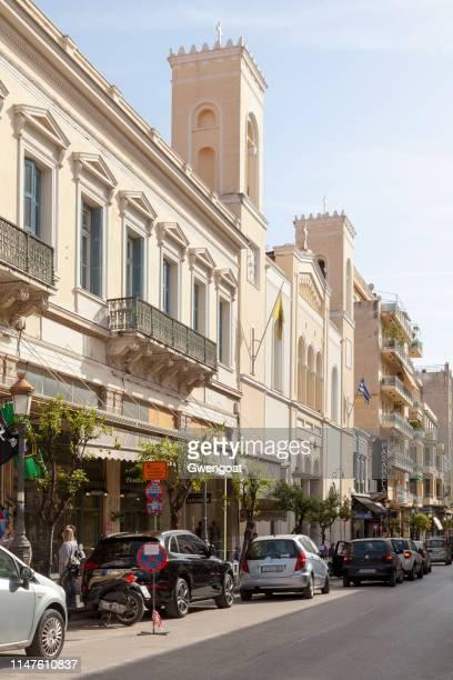 Holy Metropolis of Patras