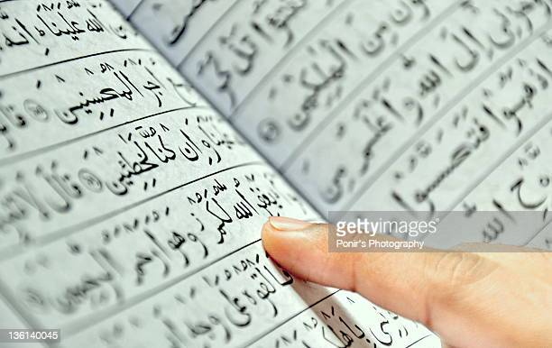 Holy Quran- complete solution to humanity