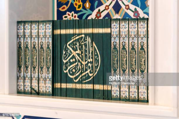 holy quran - holy quran stock pictures, royalty-free photos & images