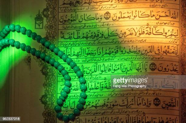Holy Quran (Koran) with prayer beads (tasbih), Nasir al-Mulk Mosque, Shiraz, Fars Province, Iran