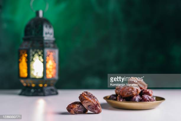 holy ramadan concept. - ramadan stock pictures, royalty-free photos & images