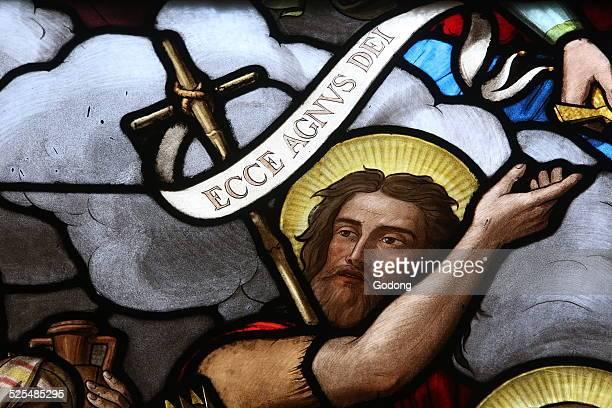 Holy Sacrament church Stained glass window Ecce Agnus Dei