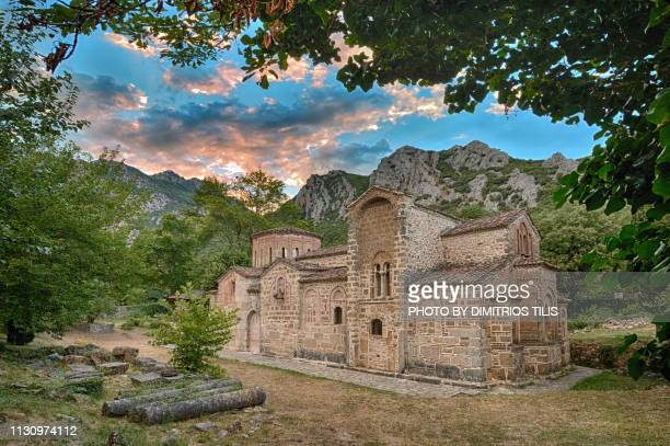 Holy Temple Porta Panagia (Gate of Virgin Mary)  (13th century)