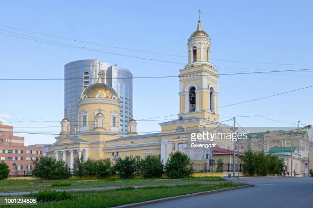 holy trinity cathedral in yekaterinburg - gwengoat foto e immagini stock