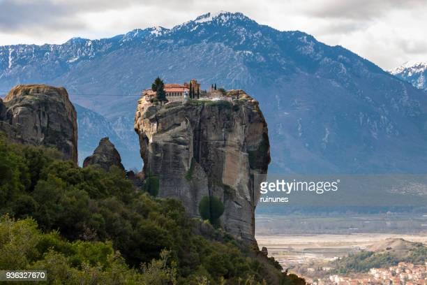 Holy Trinity monastery, Meteora, Thessaly, Greece
