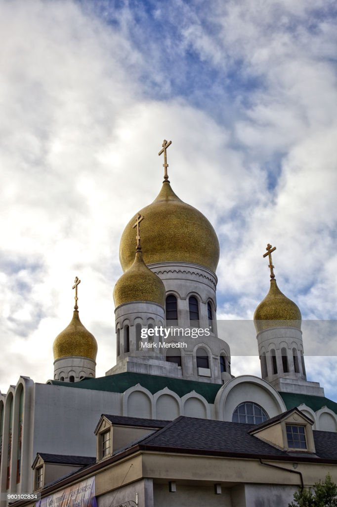 Holy Virgin Cathedral's golden domes in San Francisco : Stock-Foto