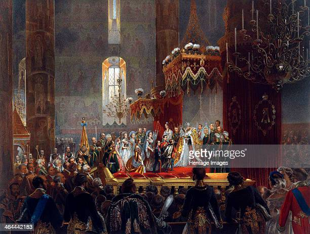 Homage from the Imperial Family to Tsar Alexander II Moscow 1856 The coronation of Emperor Alexander II and Empress Maria Alexandrovna took place on...