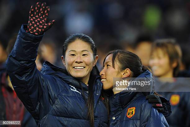 Homare Sawa and Emi Nakajima of INAC Kobe Leonessa look on after the 37th Empress's Cup All Japan Women's Championship final match between INAC Kobe...