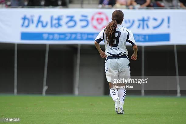 Homare Sawa of INAC Kobe Leonessa and banner cheer up Japan during Nadeshiko League match between JEF United Chiba Ladies and INAC Kobe Leonessa at...