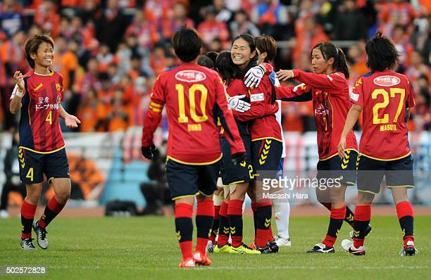 Homare Sawa of INAC Kobe Leonessa celebrates the win during the 37th Empress's Cup All Japan Women's Championship final match between INAC Kobe...