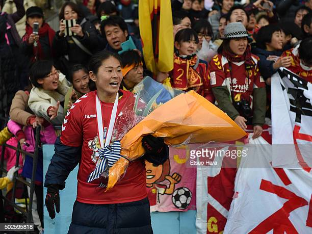 Homare Sawa of INAC Kobe Leonessa celebrates with fans after the 37th Empress's Cup All Japan Women's Championship final match between INAC Kobe...