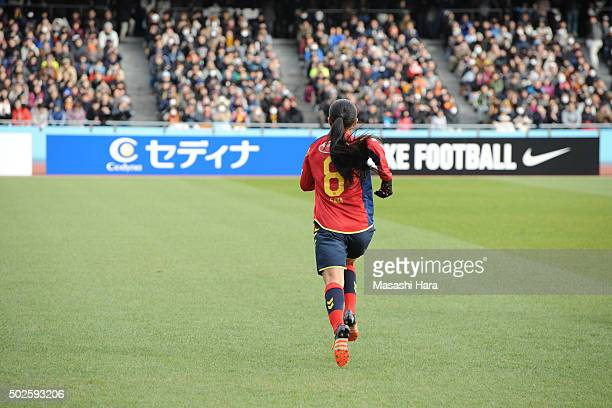 Homare Sawa of INAC Kobe Leonessa enter the pitch prior to the 37th Empress's Cup All Japan Women's Championship final match between INAC Kobe...