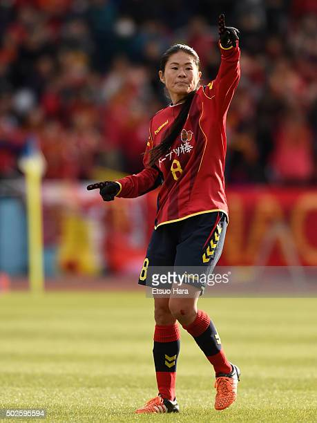 Homare Sawa of INAC Kobe Leonessa gestures during the 37th Empress's Cup All Japan Women's Championship final match between INAC Kobe Leonessa v...