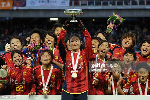 Homare Sawa of INAC Kobe Leonessa holds the cup after the 37th Empress's Cup All Japan Women's Championship final match between INAC Kobe Leonessa...