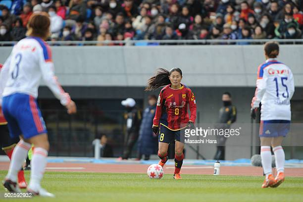 Homare Sawa of INAC Kobe Leonessa in action during the 37th Empress's Cup All Japan Women's Championship final match between INAC Kobe Leonessa and...