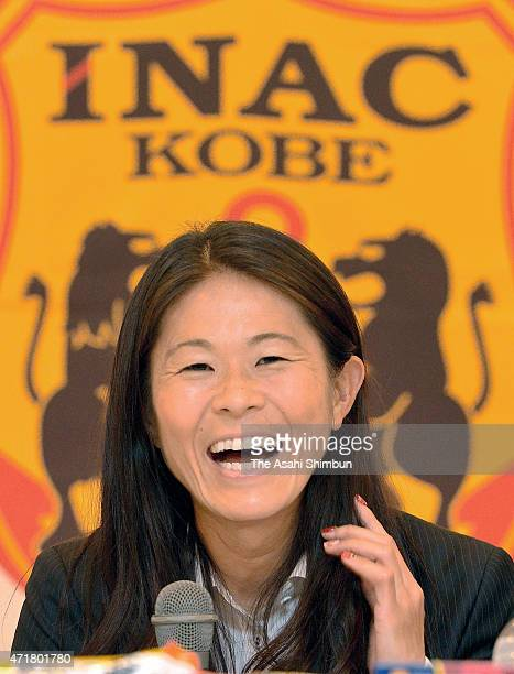 Homare Sawa of INAC Kobe Leonessa speaks during a press conference after the JFA announcement of the FIFA Woman's World Cup squad on May 1 2015 in...