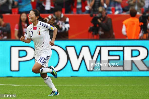 Homare Sawa of Japan celebrates her team's fourth goal during the FIFA Women's World Cup 2011 Group B match between Japan and Mexico at the Fifa...