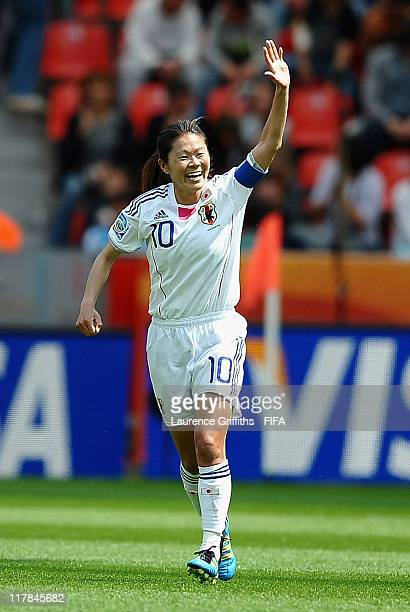 Homare Sawa of Japan celebrates the opening goal during the FIFA Women's World Cup 2011 Group B match between Japan and Mexico at the Bay Arena on...