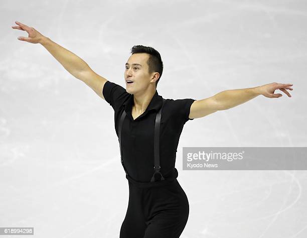 Home country favorite Patrick Chan performs during the men's short program at Skate Canada in Mississauga Ontario on Oct 28 2016 Chan took the lead...