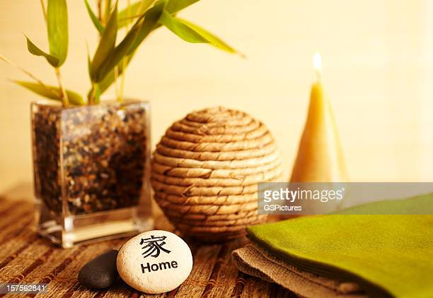 home decor still life of bamboo in vase - feng shui stock photos and pictures
