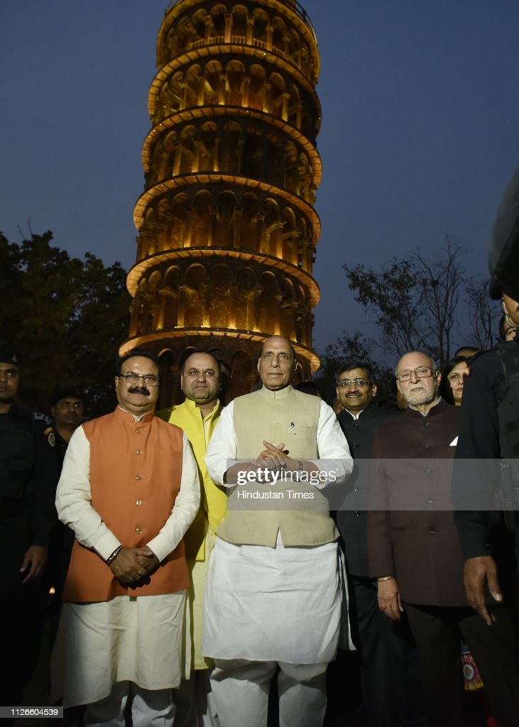 IND: Union Home Minister Rajnath Singh Inaugurates Waste to Wonder Park