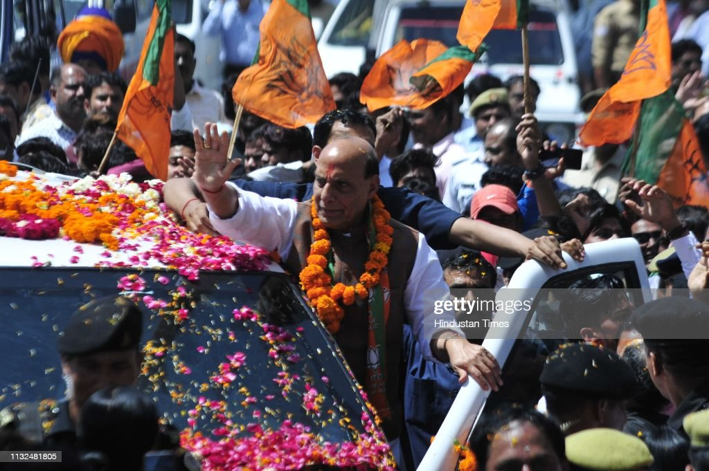 IND: Home Minister Rajnath Singh Visits Lucknow