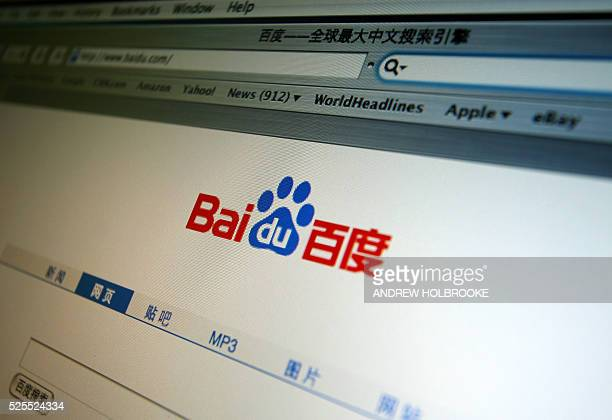 Home page of Baiducom the Chinese equivalent of Google Baiducom Inc the maker of China's leading Internet search engine mesmerized Wall Street Friday...