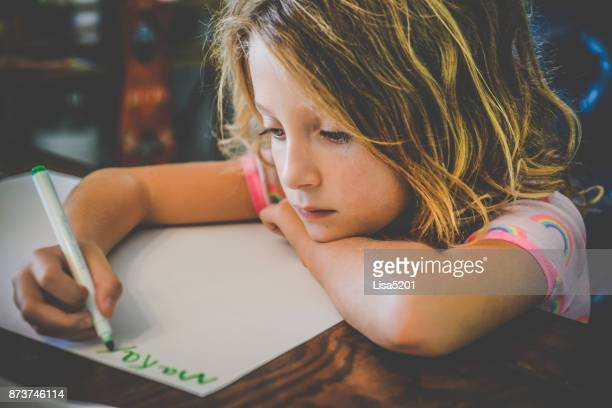 Sad Girl Drawing Stock Photos And Pictures