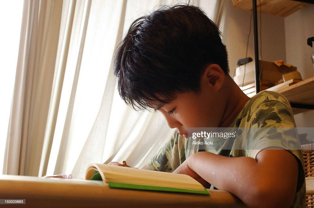 Homework : Stock Photo