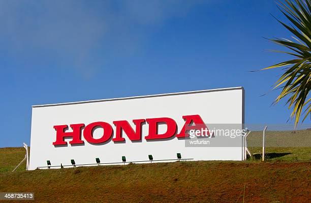 ホンダ - honda ストックフォトと画像