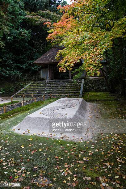 Honenin is situated on the site where monk Honen founded the Jodo sect of Buddhism Though generations of monks have studied Honen's doctrine here in...