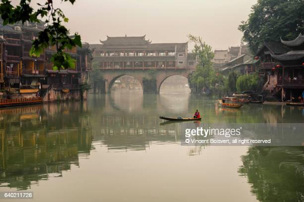 Hong Bridge in Fenghuang or Phoenix ancient city, China