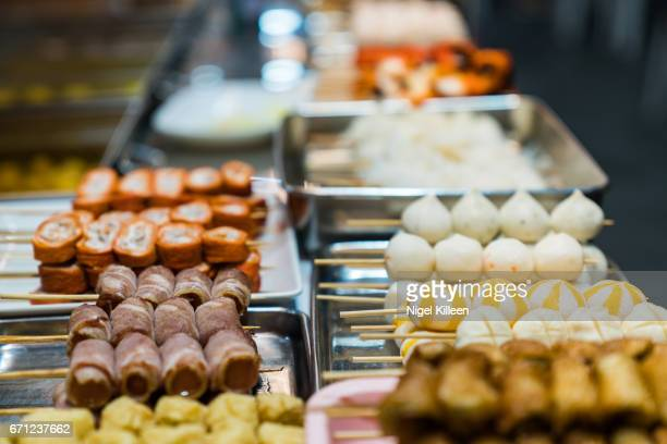 Hong Hong Street Food