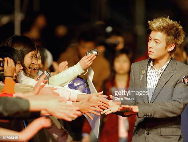 Hong Kong actor and singer Edison Chen attends the 2004 Lycra Channel Young InStyle Awards on November 26 2004 in Shanghai China