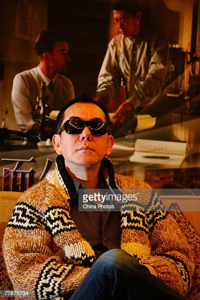Hong Kong actor Anthony Wong attends a press conference to promote the movie The Painted Veil on December 22 2006 in Shanghai China The film is a...