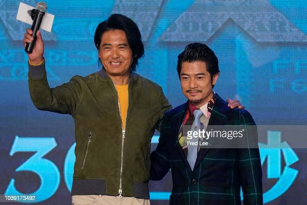 Director Felix Chong attends during Film 'Project Gutenberg' Premiere on September 24 2018 in Beijing China