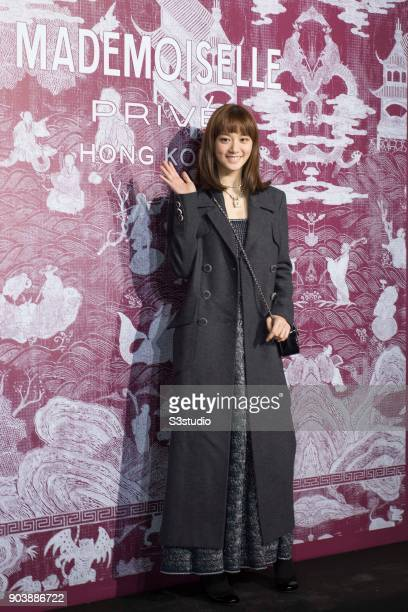 Hong Kong actress Angela Yuen attends the CHANEL 'Mademoiselle Prive' Exhibition Opening Event on January 11 2018 in Hong Kong Hong Kong