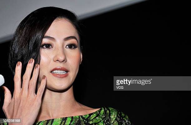 Hong Kong actress Cecilia Cheung attends the Prada fashion show at Central Academy of Fine Arts on January 22 2011 in Beijing China