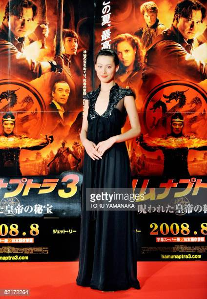 Hong Kong actress Isabella Leong poses prior to the Japan Premiere of the new movie The Mummy Tomb of the Dragon Emperor in Tokyo on August 4 2008...