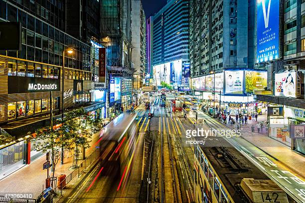 Hong Kong bei Nacht, Causeway Bay